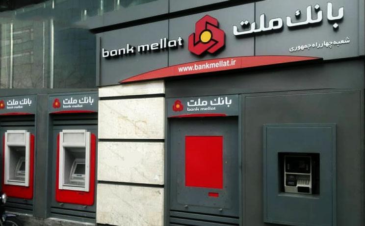 پرداخت اقساط بیمه از طریق خودپرداز(ATM)